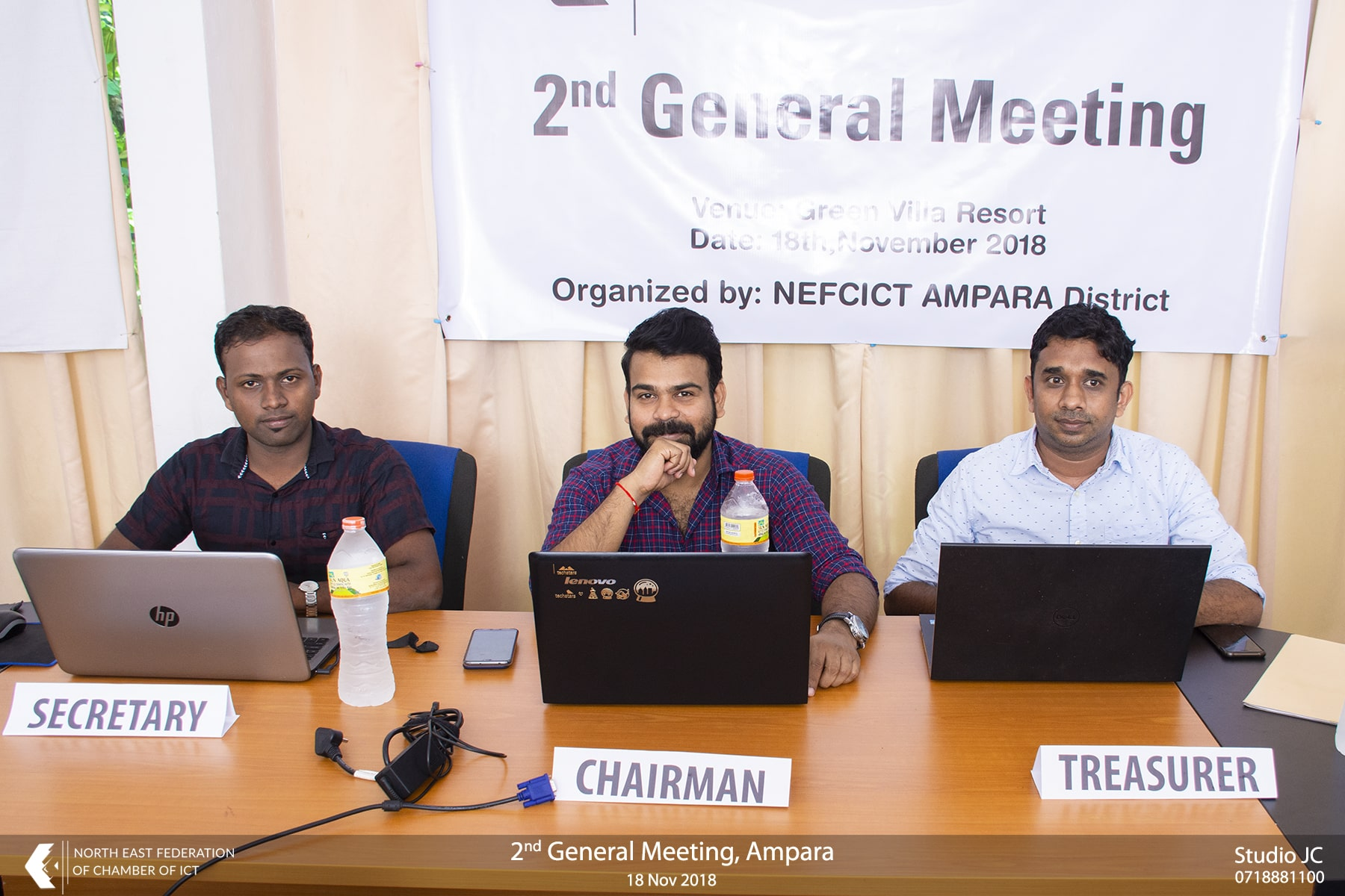 Second General Meeting of North East Federation of Chamber of ICT 15