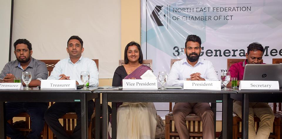 Third General Meeting of North East Federation of Chamber of ICT 9