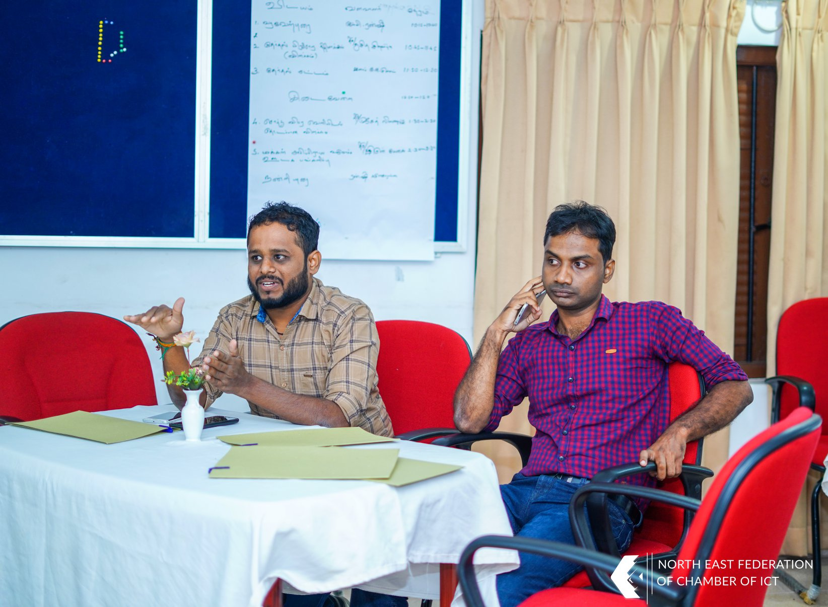 The Fifth General Meeting of North East Federation of Chamber of ICT 4