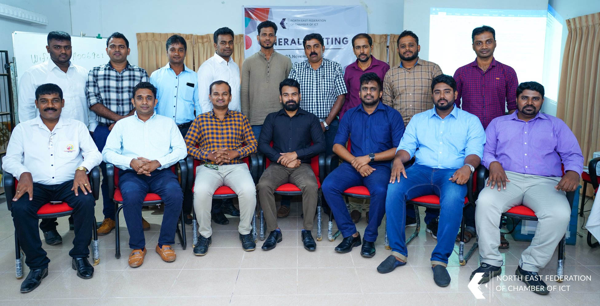 The Fifth General Meeting of North East Federation of Chamber of ICT 1